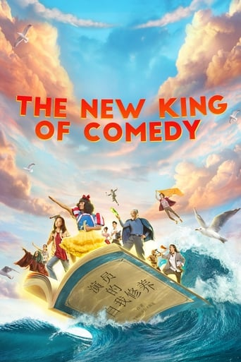 The New King of Comedy 2019